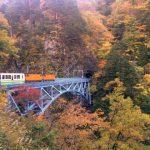 紅葉の秋!関東から列車で行ける紅葉スポット集!